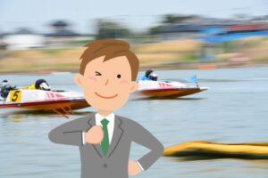 競艇のはじめて講座!舟券の買い方やレース展開予想の基礎知識まとめ
