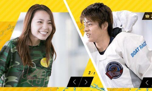 平成生まれでSG初制覇しそうな競艇界のヤングレーサー10選